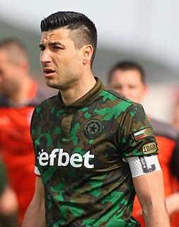 Kiril Kotev Bulgarian footballer