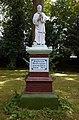 Kloostertuin St-Gregor, Missiehuis St-Michael, Steyl - St Aloysius 2.jpg
