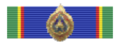 Knight Grand Cross (First Class) of the Most Noble Order of the Crown of Thailand.png