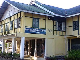 Kohima - Image: Kohima State Museum