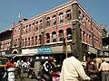 Kolhapur (4166048750).jpg