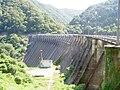 Komaki Dam.jpg