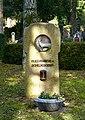 Kommunalfriedhof Salzburg Grabmal der Eucharischen Schwestern 01.jpg