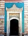 Konak Yalı Mosque door detail.jpg