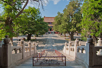 East Asian religions - Confucian temple in Beijing, China.