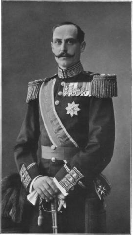 http://upload.wikimedia.org/wikipedia/commons/thumb/2/21/Kong_Haakon_VII.png/272px-Kong_Haakon_VII.png