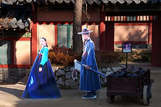 Dae Jang Geum - Cut-outs of the main characters Jang-geum and Min Jeong-ho, at the film set, later converted into Daejanggeum Theme Park