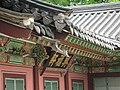 Korea-Seoul-Changdeokgung-Daejojeon area-Heungbokheon-01.jpg
