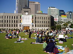 Korea-Seoul City Hall-01.jpg