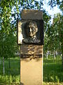 Kornev Ivan Ilyitch, Hero of Soviet Union. Monument in Pavlodar' Alley of Glory, 2009.JPG