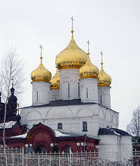 Kostroma cathedral.jpg