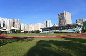 Kowloon Bay Sports Ground 2016.jpg
