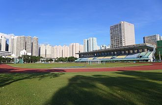 Kowloon Bay Sports Ground - Kowloon Bay Sports Ground