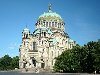 Byzantine Revival architecture - Image: Kronstadt Naval Cathedral