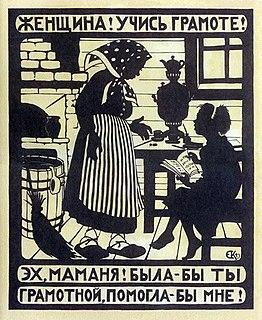 Likbez Soviet campaign to eradicate illiteracy