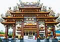Kuangchi Palace.jpg