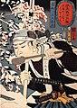 Kuniyoshi Utagawa, Yada Gorosaemon.jpg