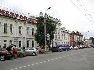 Kurgan, Kurgan Oblast - Kuybysheva Street in Kurgan