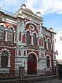 Kyiv Synagogue on Schekavytska.JPG