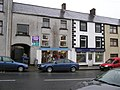 Kyle Insurance, Ballygawley - geograph.org.uk - 1024837.jpg