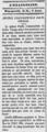 L'Évangéline article Arichat 1900.PNG
