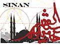 La signature de Sinan.jpg