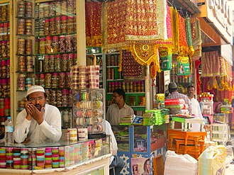 Bridalwear shops in Laad Bazaar, near the Charminar Laad Bazaar bridal ware shops view.jpg