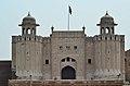 Lahore Fort Damn Cruze DSC 0227a.jpg