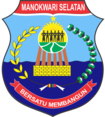 Lambang Kabupaten Manokwari Selatan.png