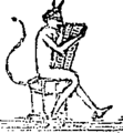 Lanterne d'un suspendu - p12.png