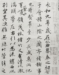書家's relation image