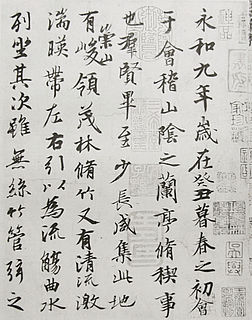 Semi-cursive script Cursive style of Chinese writing that is not as cursive as grass script