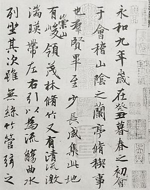 Semi-cursive script - Image: Lanting P3rd