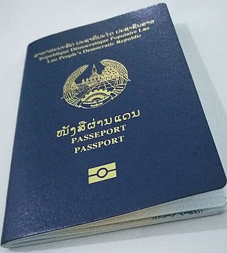 Laotian passport - The front cover of a Laotian ordinary biometric passport.