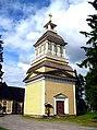 Lappajärvi bell tower 2015.JPG