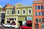Larry Flynt's Hustler Club - San Francisco, CA - DSC02666.jpg