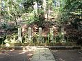 Late Hōjō Clan's Graves.jpg