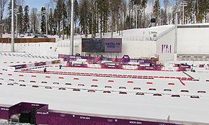 Laura Olympic Biathlon Center (Sochi, RUS).JPG