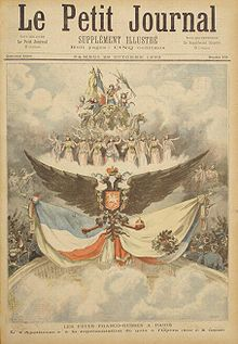 Le Petit Journal Franco Russian Alliance 1893.jpg