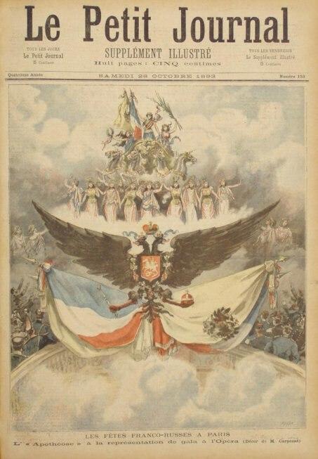 Le Petit Journal Franco Russian Alliance 1893