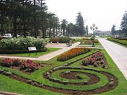 Le parc des villes jumelées Mohammedia.jpg
