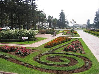 Mohammedia - Park dedicated to Mohammedia's twin towns