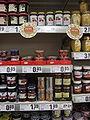 Lebensmittel-im-supermarkt-by-RalfR-07.jpg
