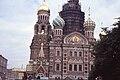 Leningrad 1991 (4388348246).jpg