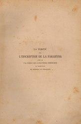 Ladislau de Souza Mello Netto: Lettre a monsieur Ernest Renan a propos de l'inscription phénicienne apocryphe soumise en 1872 a l'Institut historique, géographique et ethnographique du Brésil
