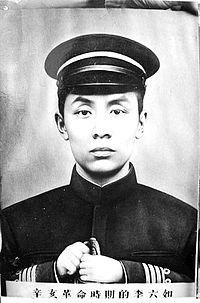 李六_李六如-维基百科,自由的百科全书