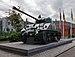Liberation monument in Tielt, Belgium (DSCF0068).jpg