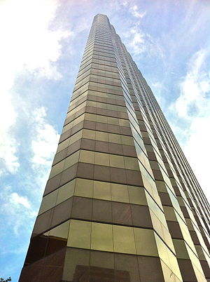 Ross Tower - Image: Lincoln Plaza Dallas