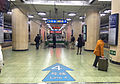 Line 2 platform of Xizhimen Station (20160421194425).jpg