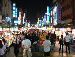 Lioho Night Market in Taiwan
